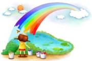 Конкурс«Сердце отдаю детям»