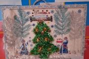 Выставка поделок «Новогодняя открытка-поздравление»