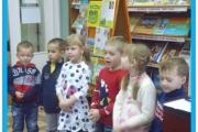 25 октября 2017 года наши воспитанники посетили детскую библиотеку № 15.